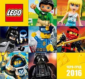 Каталог Лего 2016/2