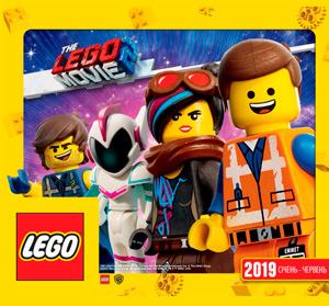 Каталог Лего 2019/1 pdf
